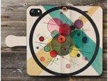 【ワシリーカンディンスキー Circles in a Circle】スマホケース手帳型 全機種対応の画像