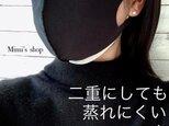 ☆送料無料☆水着用素材 立体マスク 黒 ブラック 男女兼用 速乾 涼しい 無地 蒸れない 肌荒れしない オールシーズンの画像