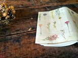 絵本なブックカバー『季節の花』の画像