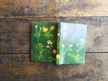絵本なブックカバー『春の野草』の画像
