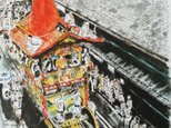 京の水彩画 A4サイズ 「祇園祭 長刀鉾」の画像