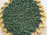 クンスト編み鍋敷きの画像