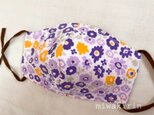 フィルターポケット付き♬夏マスク♪花柄ラベンダーの画像