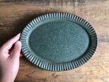 オーバル皿 緑の画像