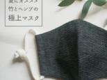 [M][呼吸のしやすい夏マスク]バンブーリネン×ヘンプ♛黒ストライプの立体マスク<受注製作>の画像