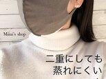 ☆送料無料☆水着用素材 立体マスク グリーン 抹茶 グレージュ 男女兼用 速乾 涼しい カーキ オールシーズンの画像