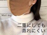 ☆送料無料☆水着用素材 立体マスク キャメルブラウン 茶色 男女兼用 速乾 涼しい オールシーズン 肌荒れしないの画像