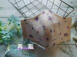 「再販」 送料無料✴紫の小花がとっても可憐なマスクです✴の画像