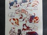 ギルディング和紙A3サイズ cats ネコ 生成和紙 赤混合箔の画像