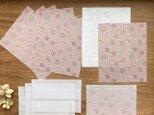和紙のMiniレターセット【みつばち】の画像