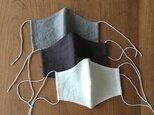 リネンマスクMサイズ3枚セット(白/グレー/チャコール)の画像