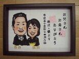 両親の似顔絵の画像