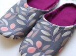 ピンクの花 ルームシューズ スリッパ 北欧 グレー ピンク ワイン ネル 手洗いOKの画像
