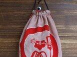 京舞妓の文字入り 柿渋染め巾着 木綿の画像