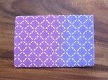 紫陽花(あじさい)色の「角七宝つなぎ」:割付文様手ぬぐいの画像
