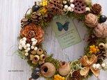 Fall Wreath ~森の宝物~ 18~19cmの画像