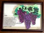 切り絵・葡萄の画像