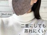 ☆送料無料☆水着用素材 立体マスク ツイード柄 プリント カーキ グレー 男女兼用 速乾 オールシーズン 肌荒れしないの画像