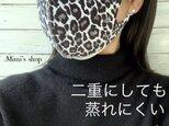 ☆送料無料☆水着用素材 立体マスク プリント おしゃれ かわいい レオパード ヒョウ柄 黒 男女兼用 蒸れない 快適の画像