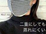 ☆送料無料☆水着用素材 立体マスク プリント おしゃれ かわいい 千鳥柄 千鳥格子 男女兼用 蒸れない 快適の画像
