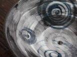 雨の雫の盃の画像