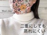 ☆送料無料☆水着用素材 立体マスク プリント おしゃれ かわいい 速乾 花柄 フラワープリント ピンク 男女兼用 肌荒れしないの画像