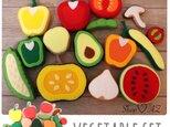 【フェルトの断面野菜セット】282…おままごと トマト パプリカ 出産祝いの画像
