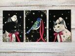 オリジナルポストカード3枚セット 「リボンの先にシリーズ」★星月猫 アートの画像