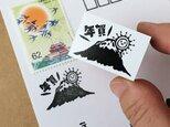 年賀はんこ 富士山と太陽の画像