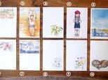 季節のポストカードセット 5枚組の画像