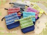 『受注製作・送料無料』Treillis(格子・トレイリー)×デニム 7Colorsから選べるコップ袋 きんちゃく袋 入園入学用品の画像