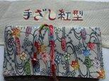 5328 紅型(びんがた)で作った和風財布・ポーチ #送料無料の画像