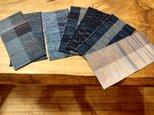 m様ご注文のお品 紺の裂き織りティーマット6枚 木綿の画像