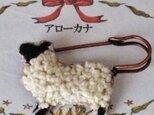 【オーダー品】ぽこぽこ羊のストールピン♪の画像