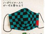 【薄手】(L)炭治郎風*ワイヤ入り立体マスクの画像
