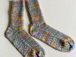 手編み靴下【ラナ グロッサ PIAZZA 7803】の画像