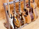 【24時間以内に発送】手作り木工 ギタースタンド (チーク) 5本掛けの画像