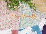 SHIZUKA様オーダー品:花柄&レースのランチョンマット(リバーシブル)の画像