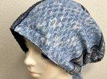 バンダナタイプのケア帽子 お洒落ブルーの画像