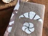 春のブックカバー   パン柄の画像