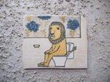 タイルの動物図鑑 トイレ(ライオン)の画像