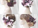 【選べるカラー】ユリとマムのヘッドドレス/ヘアアクセサリー*結婚式・成人式・ウェディングドレスにの画像