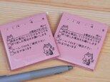 付箋☆電話伝言メモ☆猫ピンクの画像