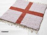 北欧手織りマットの画像