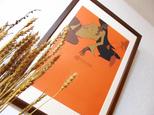 Chocolate(B2ポスター)の画像