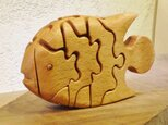 木の立体動物パズル「ani-woods」さかなの画像