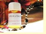 オリエンりんご花-3ml入りボトル香油(ドロッパー無し)の画像