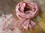 草木染ストール 桜-sakura-  ミョウバン媒染の画像