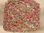 手染め糸 フラッグ 418㉚ 87gの画像