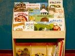 絵本棚 e-bookshelf miniの画像